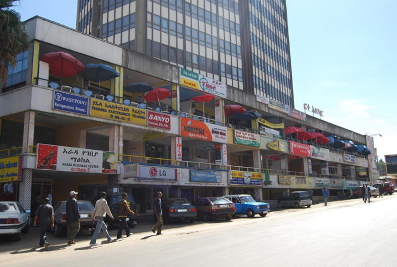 Ethiopia Cars Parked on the Street